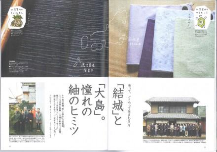 201403 七緒-2