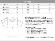 Tシャツサイズ表メンズ