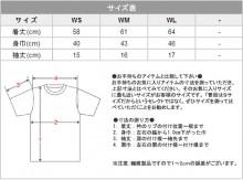 Tシャツサイズ表レディース