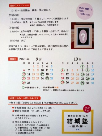 DSC_1263